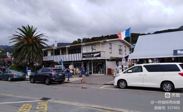 """《""""公主游轮澳洲之旅""""全景回放之十 ---- 这个小镇很""""法国""""》——一杯咖啡两块糖 - 826专列列车长 - 开往扎鲁特草原的826专列"""