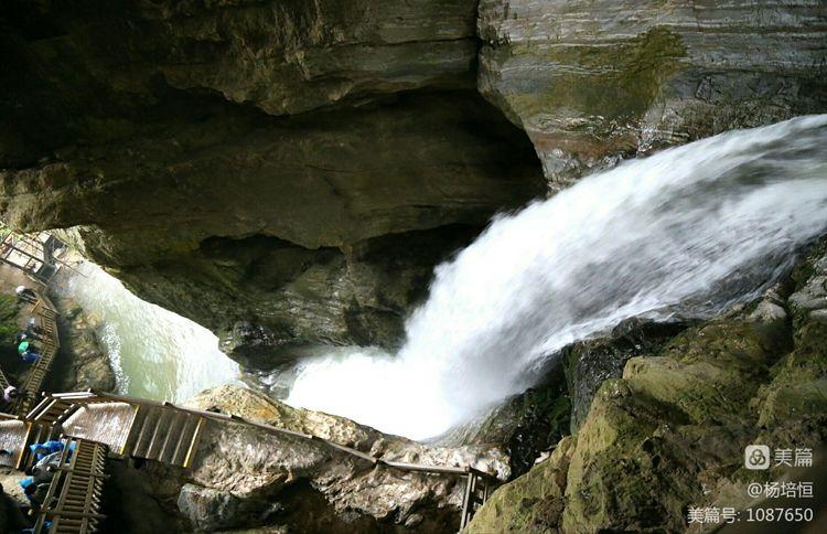 【原创】鄂渝旅行日记(D3中)神农架之旅一一天生桥 - 一方水 - 一方水的摄影博客