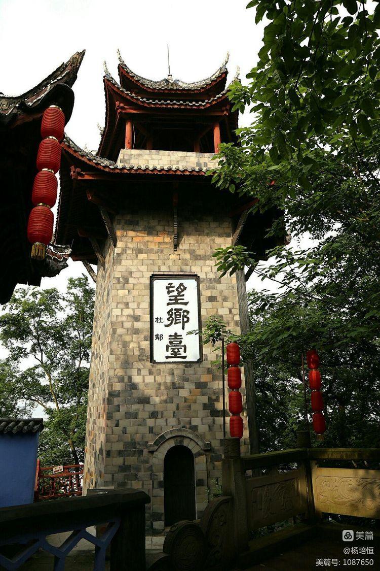 【原创】鄂渝旅行日记(D6下)长江三峡之旅一一丰都鬼城 - 一方水 - 一方水的摄影博客