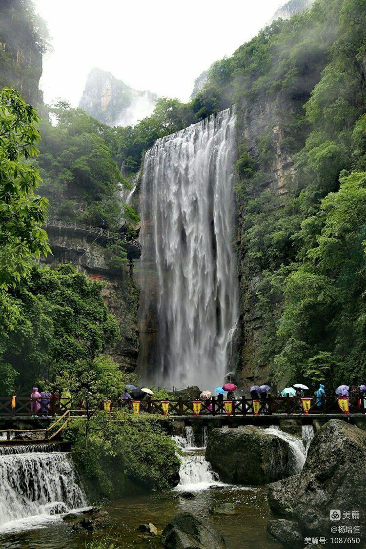 【原创】鄂渝旅行日记(D3下)神农架之旅一一三峡大瀑布 - 一方水 - 一方水的摄影博客