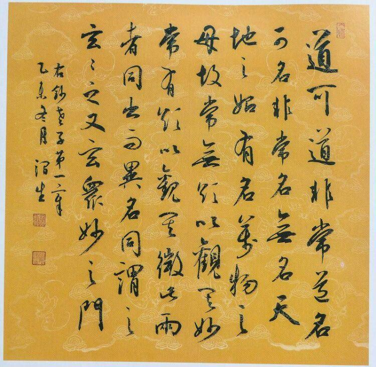 朱坤林 图片
