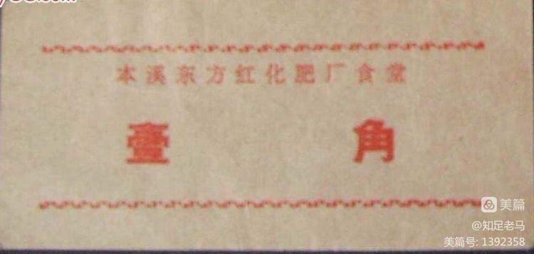 本化情思【诗词习作】 - 知足老马 - 知足老马