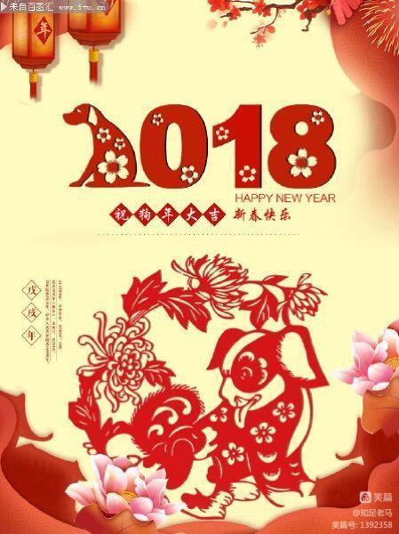 新年感怀【诗词习作】 - 知足老马 - 知足老马