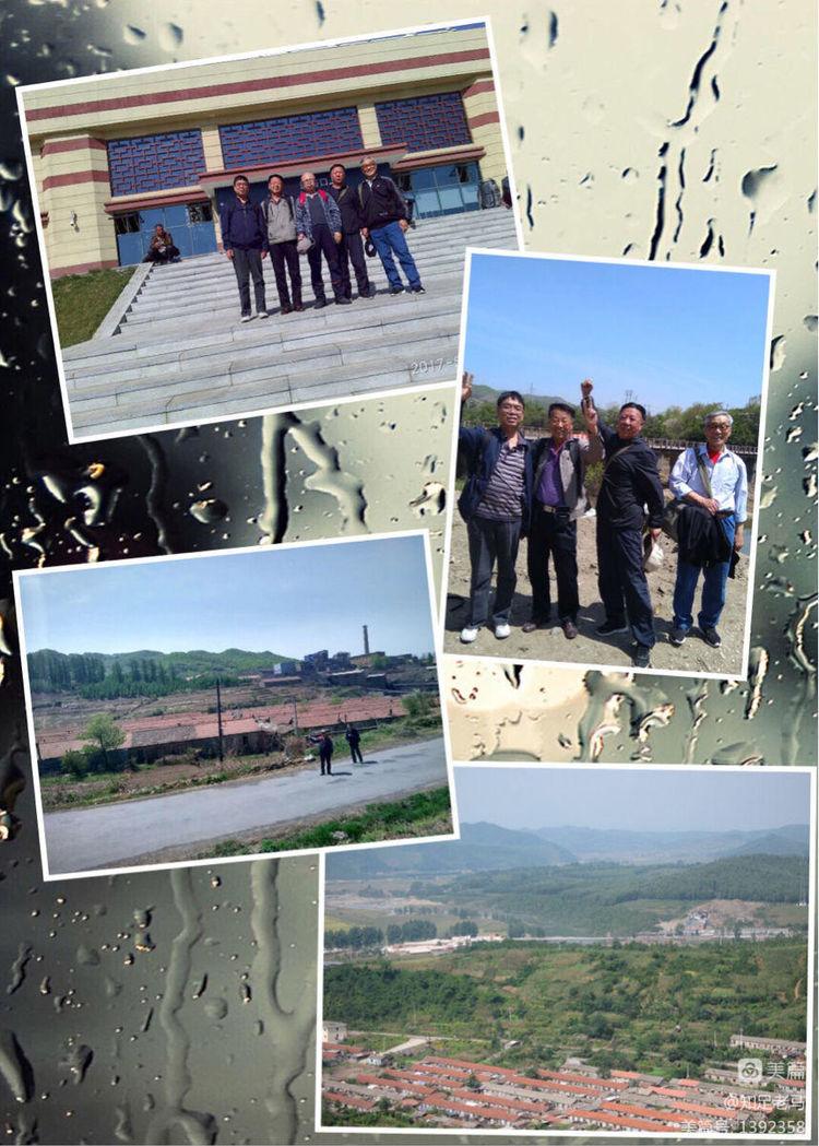 辽宁化工学校651班同学录 - 知足老马 - 知足老马