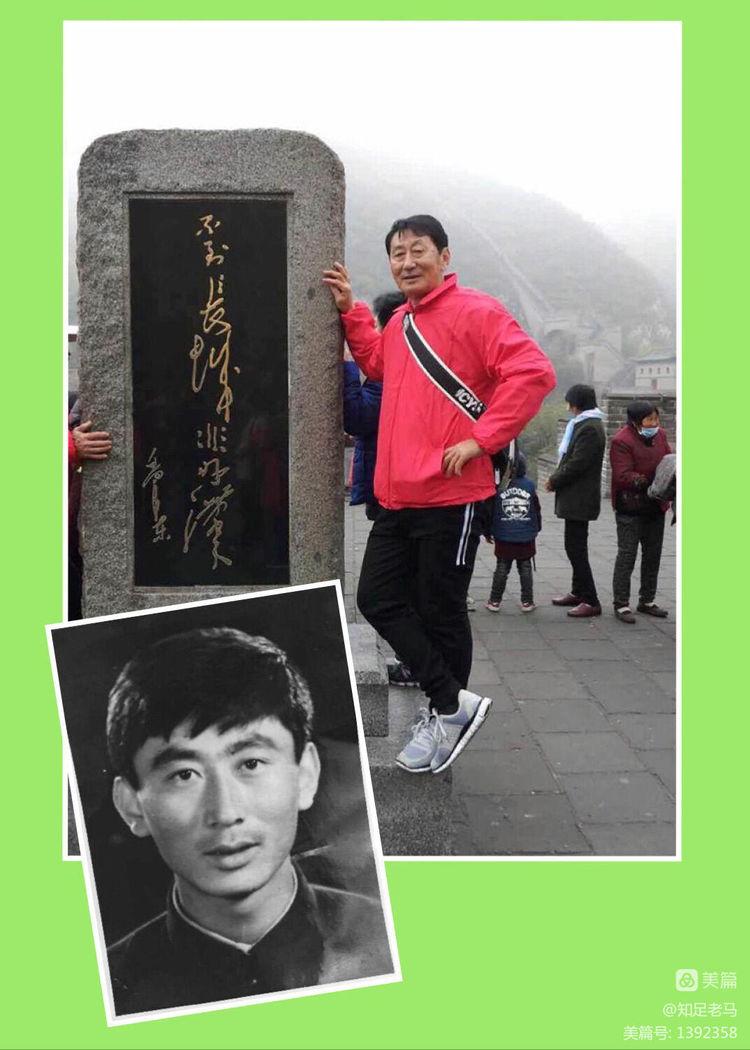 沈阳55中初三?12班同学榜 - 知足老马 - 知足老马