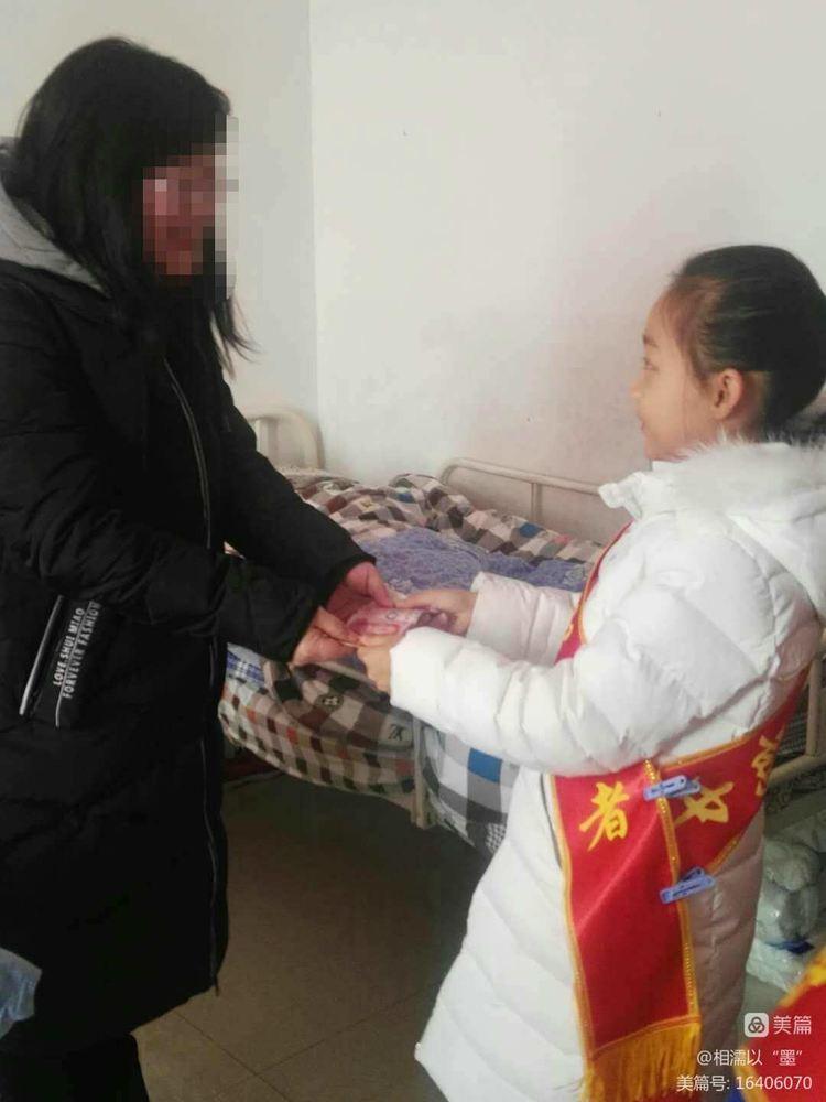 鸿鹄中队爱心志愿者到幸福老年公寓为贫困老人献爱心 - bxdong201601 - 相亲相爱一家人-----鸿鹄中队