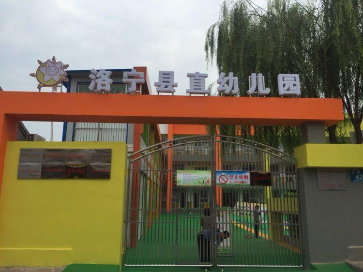 幼儿园大班开学主题墙设计