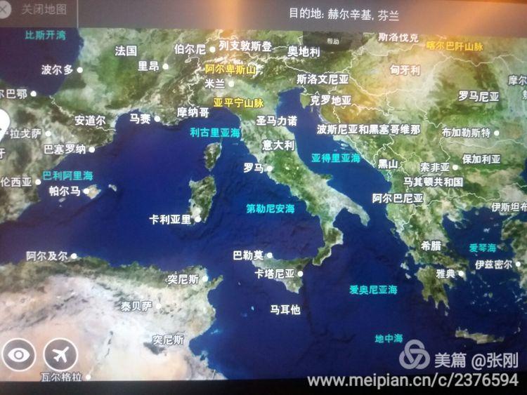 张刚:地中海游一一出发 - 知青 -