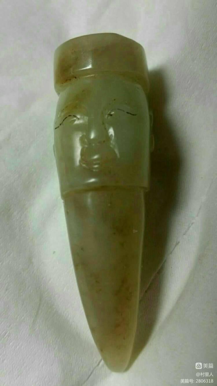 欣赏西汉青白玉舞乐俑头像觹 - 印有三美 - 印有三美的博客