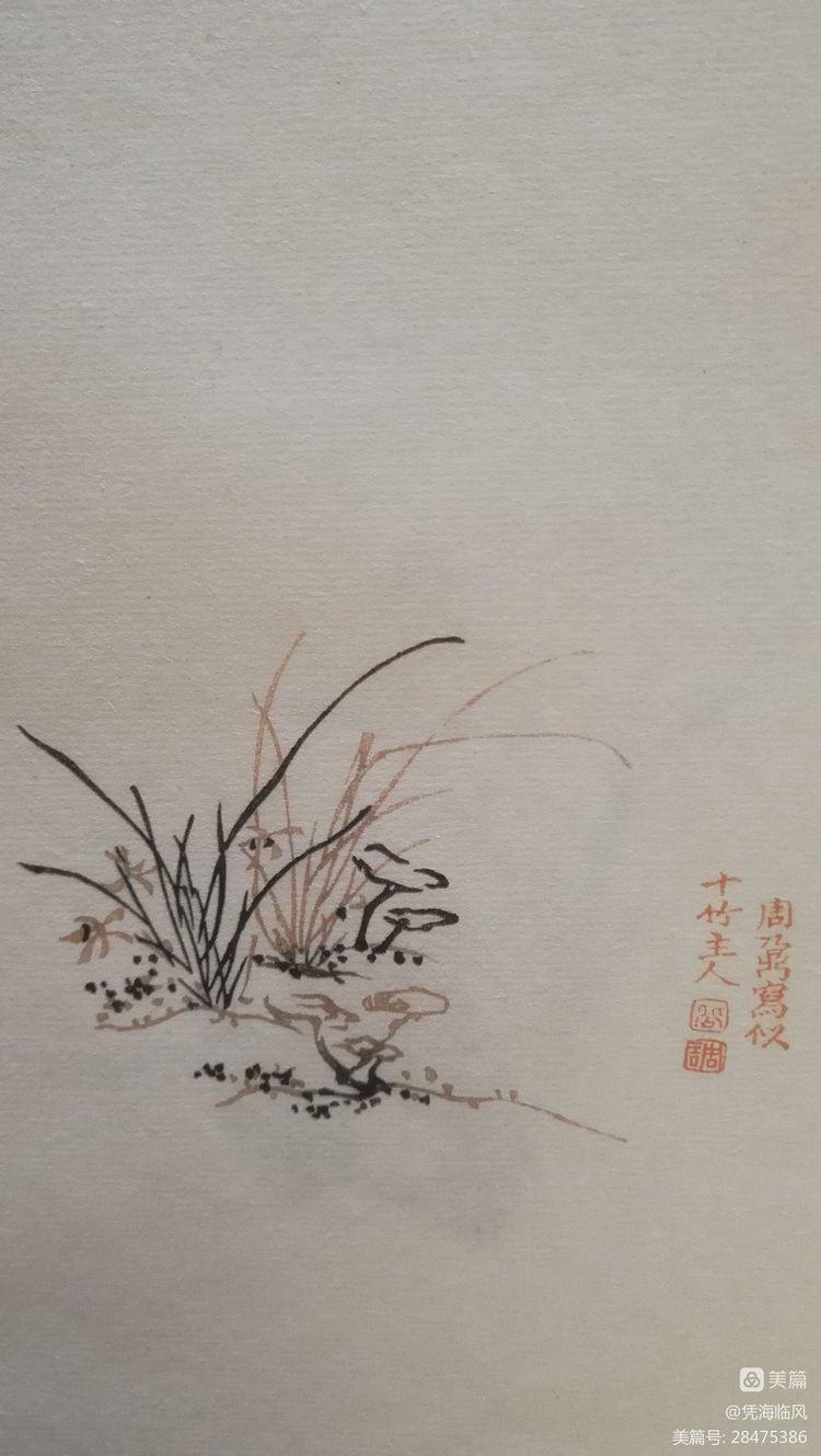 十竹斋笺谱 - 凭海临风 - 心灵的港湾