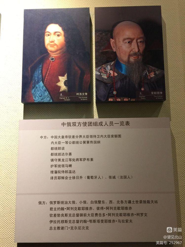 瑷珲之殇:中国人的永世伤痛 - 望见北山 - 望见北山的博客