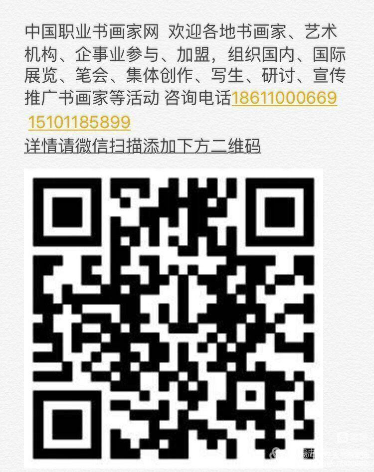 """""""民盟书画家送福走进黄岛百姓家""""活动"""