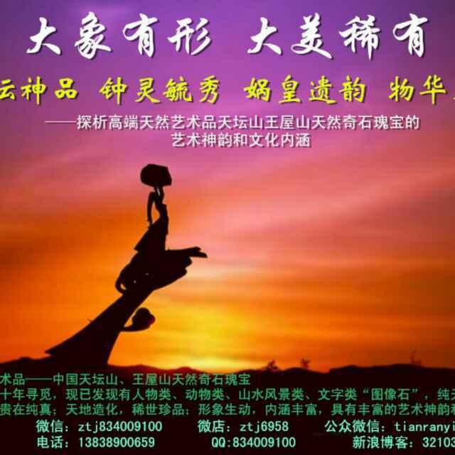 人民呼唤焦裕禄 - Magazine cover