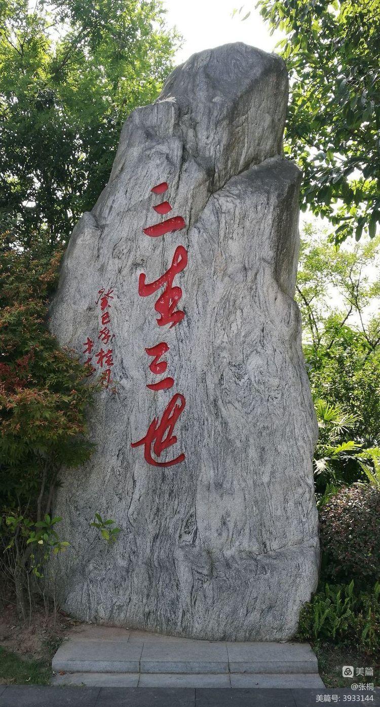 巴山蜀水自由行——(3)大足石刻一日游 - 闲庭信步 - 闲庭信步欢迎您