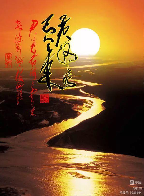 九色甘南,多彩川北风情游——(7)黄河九曲第一弯 - 闲庭信步 - 闲庭信步欢迎您