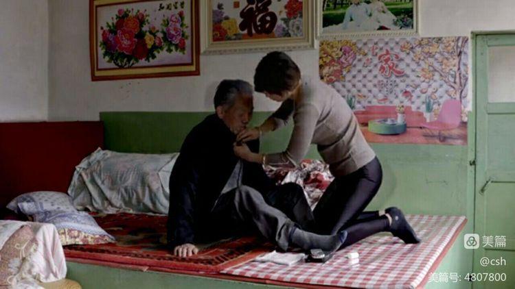 巜最美媳妇薛俊兰》 - 于无声处。352 - 352的博客
