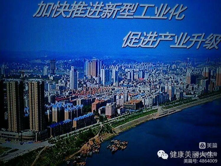 应对美国加息,中国高招不断 - 健美佳乐 - 漫步云端,我心飞翔
