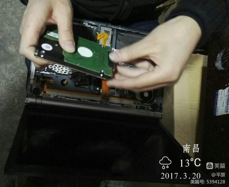 花了1000多元修电脑,值吗? - 天天 - 天天的博客