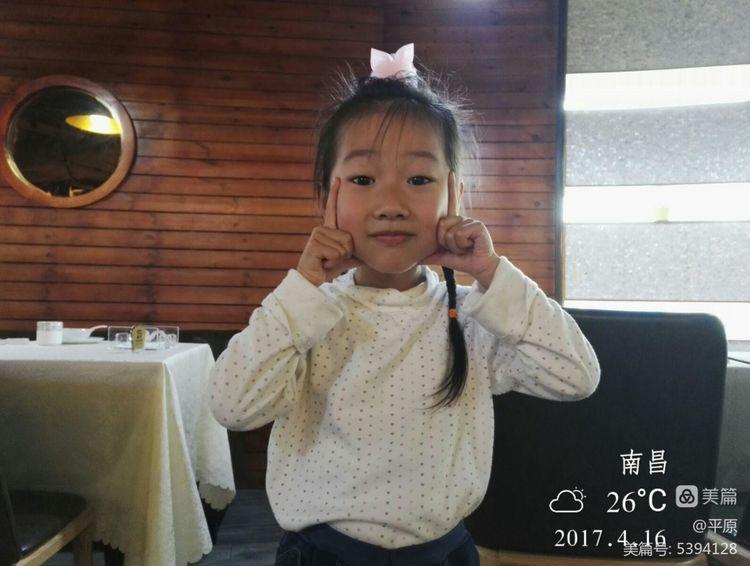 四月里的跳跳之三:  舅公来昌共进午餐 - 天天 - 天天的博客