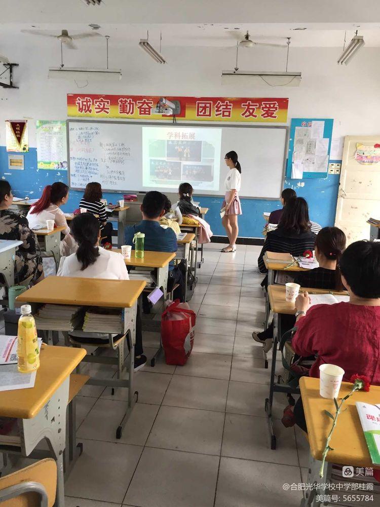 陪伴是最长情的告白-------记高一2班家长会 - 一4班孩子的乐园 - 合肥光华学校 一(4)班的博客