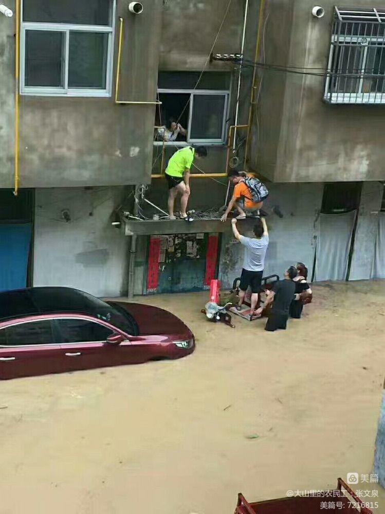 子洲县7.26特大洪灾(多图)
