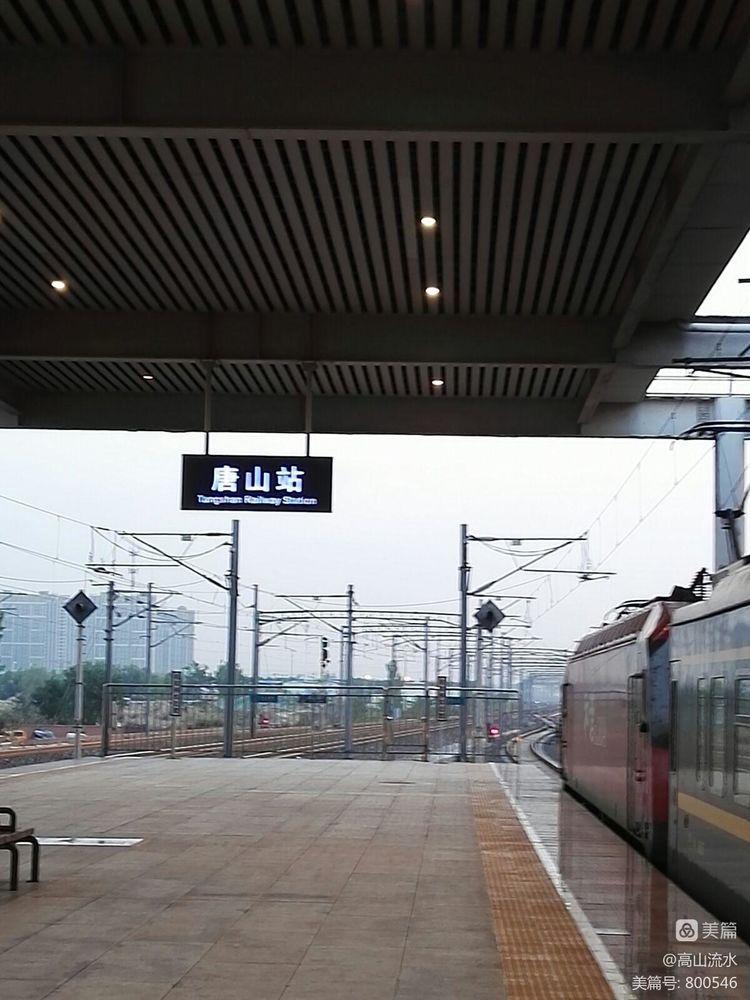 【原创】蓝天下的哈尔滨 - 秋香 - 方人雨