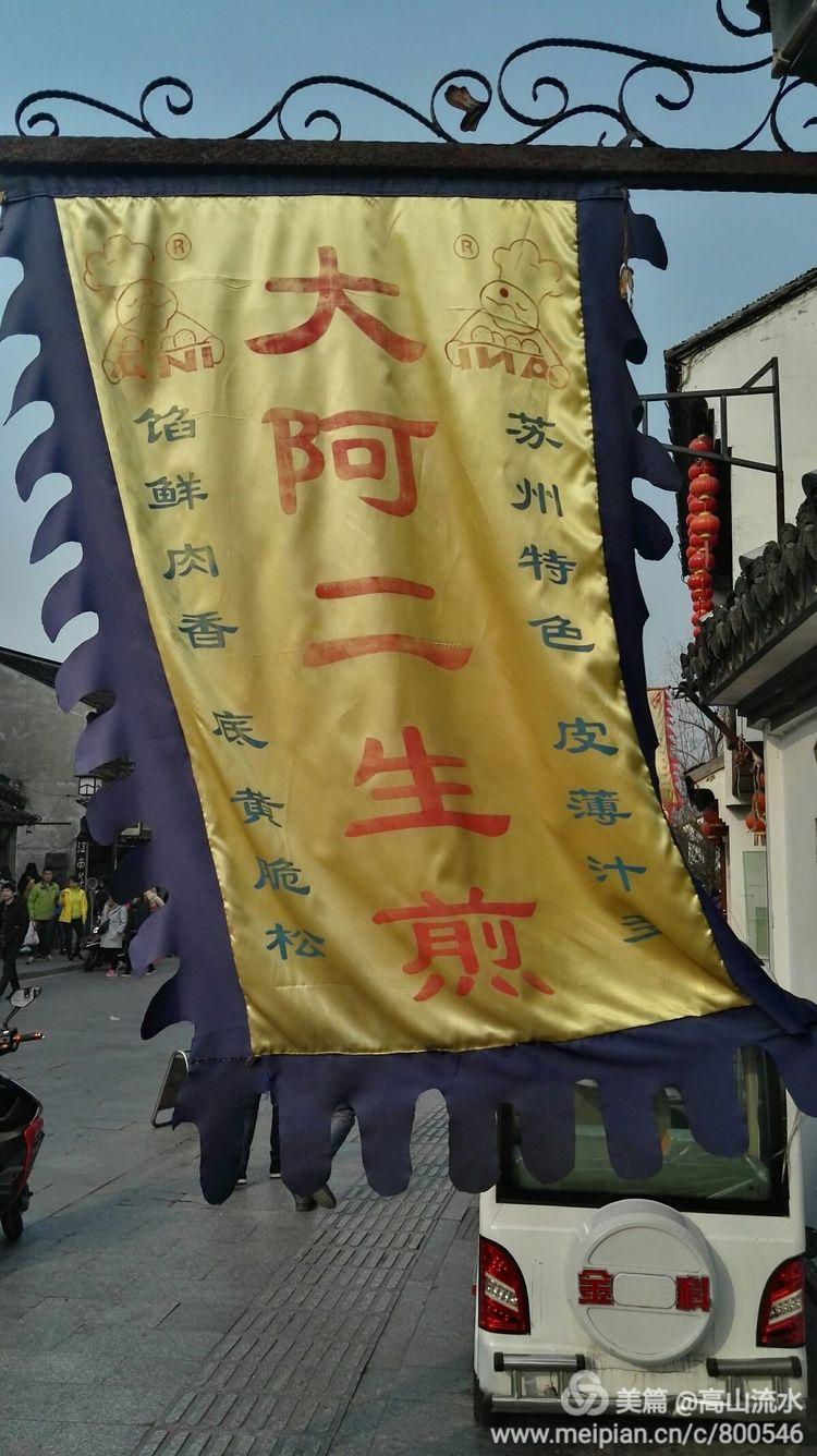【原创】神州第一古街——三塘古街 - 秋香 - 方人雨