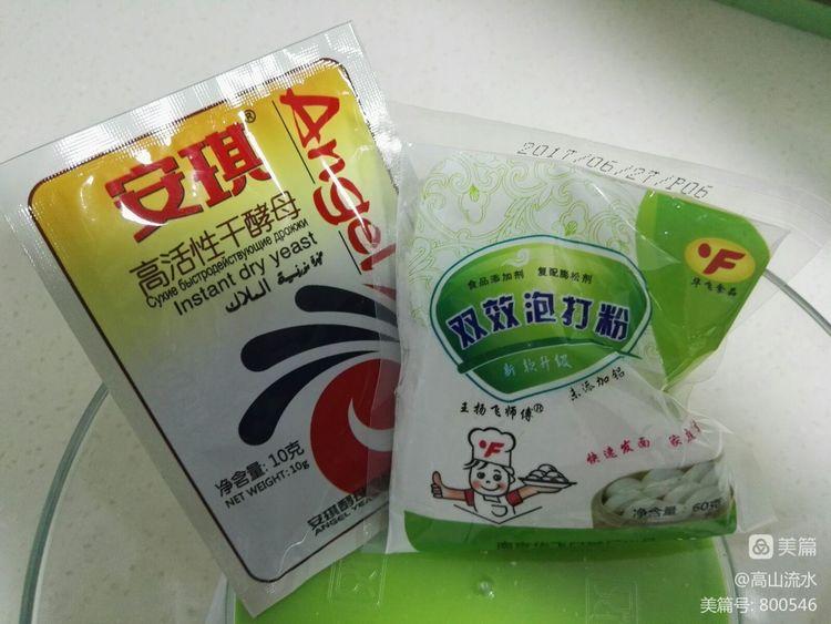 【原创】我的新学期作业(一)鲜奶馒头 - 秋香 - 方人雨