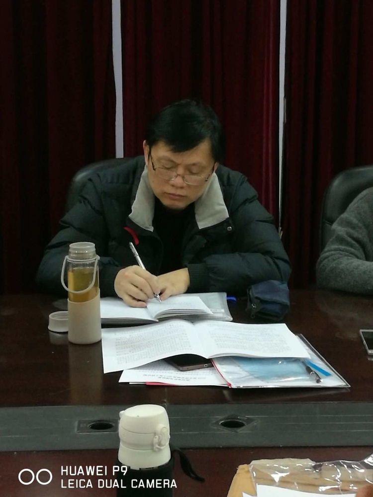 2017年省乒协工作会议顺利召开